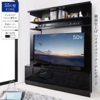 鏡面仕上げ 大型テレビ対応ハイタイプコーナーテレビボード Prelumo プレルモ 家具