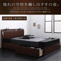モダンライト・コンセント付きモダンデザイン収納ベッド Federal2 フェデラル2 収納ベッド