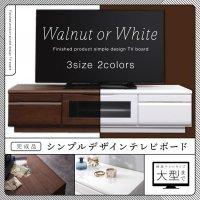 完成品シンプルデザインテレビボード Dotch ドッチ 家具