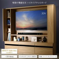 壁掛け機能付きハイタイプTVボード IVORQUE イヴォーク 家具