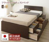 フラットヘッドボード 頑丈ボックス収納 ベッド 日本製 収納ベッド