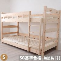 ヒノキ2段ベッド