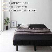 ベッド 脚付き マットレス 一体型 コンパクト圧縮 梱包 搬入 組立 簡単 20cm 高脚 ハイタイプ シンプル モダン デザイン ボンネルコイル マットレスベッド ショートベッド 短いベッド