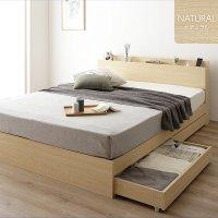 ベッド 収納付き 引き出し付き 木製 棚付き 宮付き コンセント付き シンプル モダン BR NA 茶色・ブラウンベッド