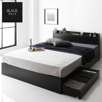 ベッド 収納付き 引き出し付き 木製 棚付き 宮付き コンセント付き シンプル モダン BL BR 茶色・ブラウンベッド