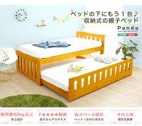 宮付き 収納式 すのこベッド/親子ベッド ロック式キャスター付き 木製 ベッドフレーム
