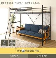 頑丈 ロフトベッド 2段階高さ調整可能 2口コンセント付き 梯子付き 通気性 ベッドフレーム