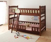 天然木コンパクト分割式2段ベッド【fine】ファイン 子供用ベッド