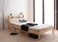 北欧デザインコンセントすのこベッド【Stogen】ストーゲン 脚付きベッド レッグベッド