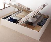 お客様組立 国産跳ね上げ収納ベッド【Regless】リグレス ガス圧跳ね上げ式収納ベッド