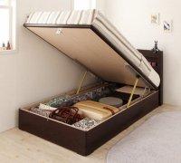 ガス圧式跳ね上げ収納ベッドショート丈 【La・Tante】ラ・タンテ 棚付きベッド