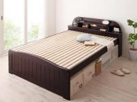 高さが調節できる!照明&宮棚&コンセント 天然木すのこベッド【freel】フリール 天然木ベッド