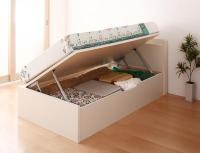 【組立設置費込】ショート丈ガス圧式跳ね上げ収納ベッド【Vogel】フォーゲル 組立設置ベッド