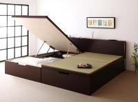 <組立設置>照明・棚・ガス圧式跳ね上げ収納畳ベッド【月花】ツキハナ シングルベッド