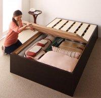 お客様組立 大容量収納庫付きすのこベッド HBレス【O・S・V 】オーエスブイ 収納ベッド