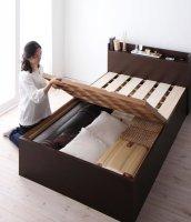 シンプルデザイン大容量収納庫付きすのこベッド【Open Storage】オープンストレージ 棚付きベッド