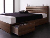 モダンライト・コンセント付き収納ベッド【Procyon】プロキオン 引き出し収納ベッド