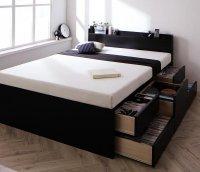 【組立設置費込】 棚・コンセント・大容量チェストベッド【Armario】アーマリオ 収納ベッド