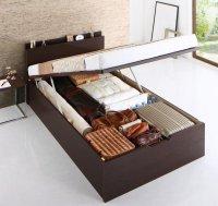 お客様組立 国産跳ね上げ収納ベッド Renati-DB レナーチ ダークブラウン 収納ベッド