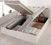 【組立設置費込】国産跳ね上げ収納ベッド【Pratipue】プラティーク 収納ベッド