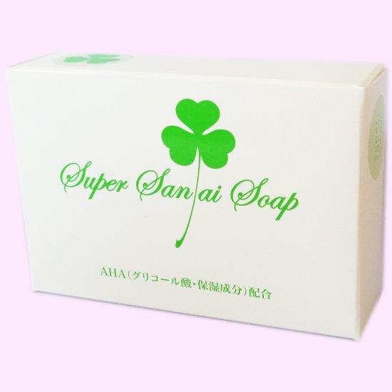 Super Sanai Soap(スーパー・サンアイ・ソープ)100g《ピーリング石鹸》 【三愛クリニック/PAO】