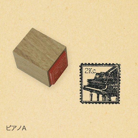 切手枠スタンプ音楽,ピアノ発表会プレゼント