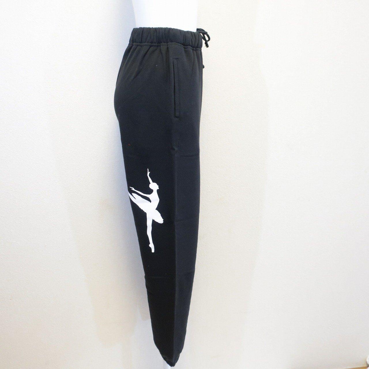 バレエ パンツ,スウェットパンツ,黒色,...