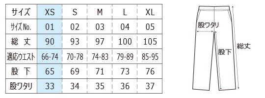 <img class='new_mark_img1' src='https://img.shop-pro.jp/img/new/icons1.gif' style='border:none;display:inline;margin:0px;padding:0px;width:auto;' />バレエ7.0オンス ジャージ ロングパンツ,白,Balletコンクールジャージ,ウォームアップウエア