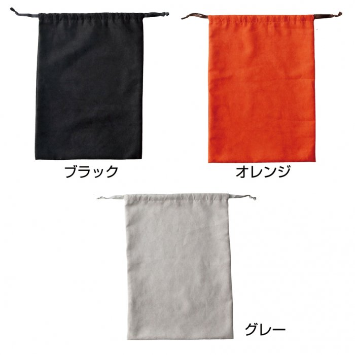 <img class='new_mark_img1' src='https://img.shop-pro.jp/img/new/icons1.gif' style='border:none;display:inline;margin:0px;padding:0px;width:auto;' />スウェードスタイル巾着(L)(ブラック),記念品,ノベルティ