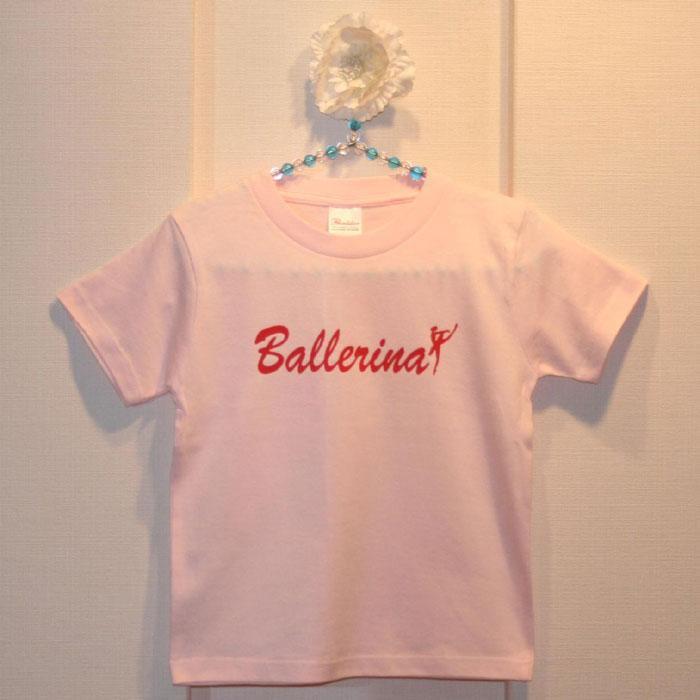 バレエ【Tシャツ】文字&バレリーナライトピンクJ