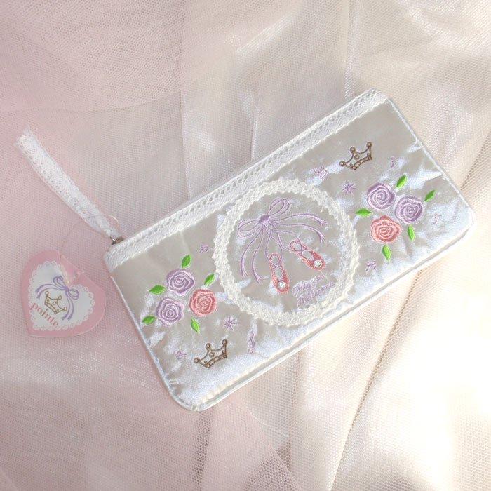 バレエ筆箱おしゃれ/ポーチ/白pointeサテンスムースポーチ化粧品小物入れメイクペンケース