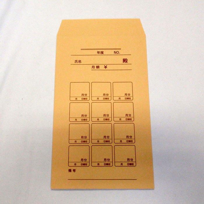 月謝袋,お稽古教室封筒,会費袋,バレエ,ダンス,ピアノ ...