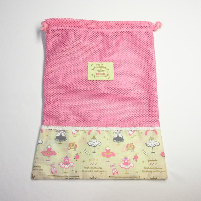 バレエメッシュ巾着,Sピンク,トーシューズバッグ,バレエシューズ袋,バレエ用品,バレエ小物