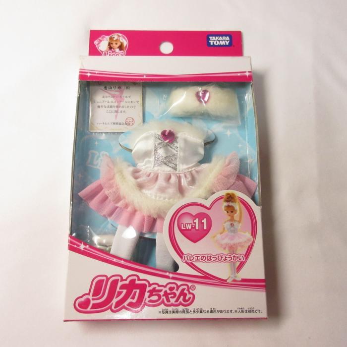 リカちゃん人形 LW-11 バレエのコンクール ピンク衣装,バレリーナドール