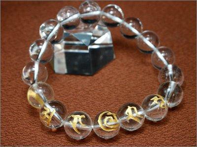 【念珠】聖観音 真言梵字ブレス 水晶(金彫り) 12mm