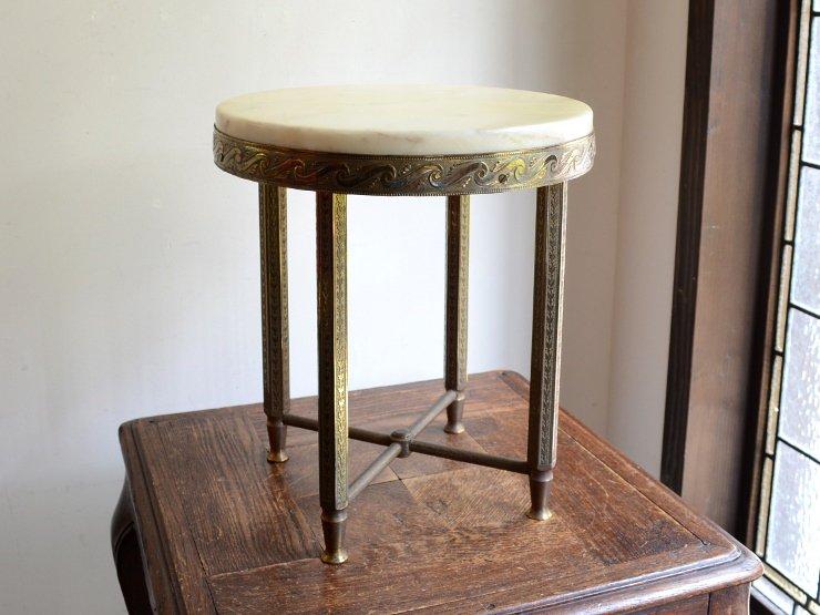 マーブル(大理石)×真鍮 ヴィンテージテーブル