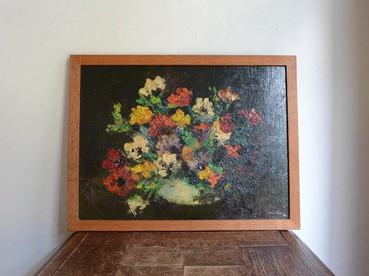 木製フレーム 絵画 ウォールデコレーション (33.5×43.5cm)