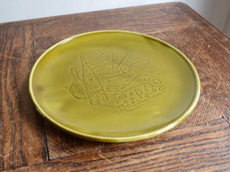 チーズフォンデュ柄 ヴィンテージ プレート(19cm)