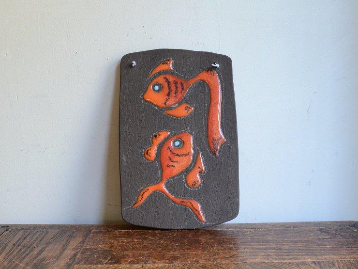 ヴィンテージ 金魚モチーフ ウォールデコレーション