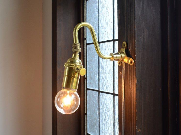 真鍮スイッチ付ソケット アームウォールランプ
