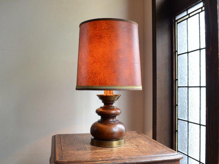 ヴィンテージ シェード付 木製テーブルランプ(H46cm)