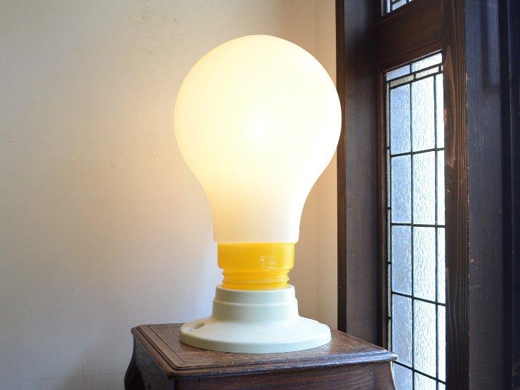 ヴィンテージ 電球型 ライト(H60cm)