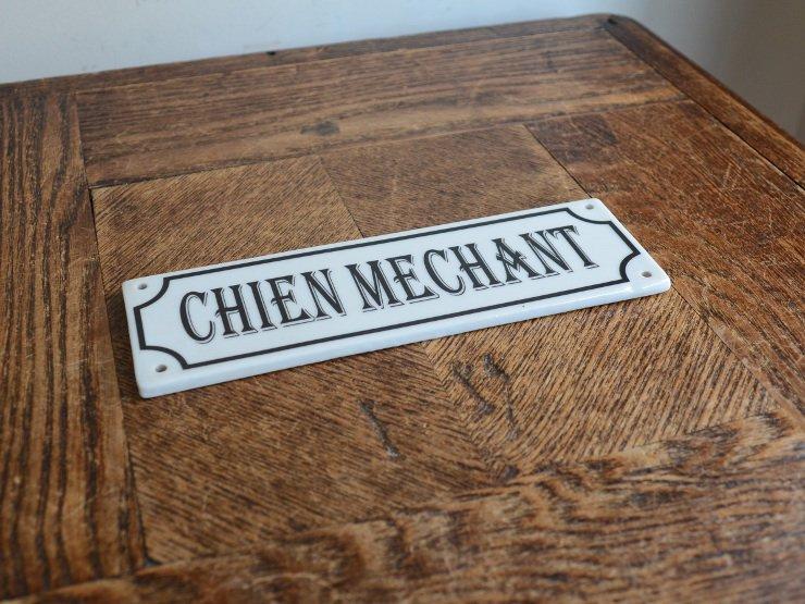 [new] CHIEN MECHANT(猛犬注意)陶器 サインプレート