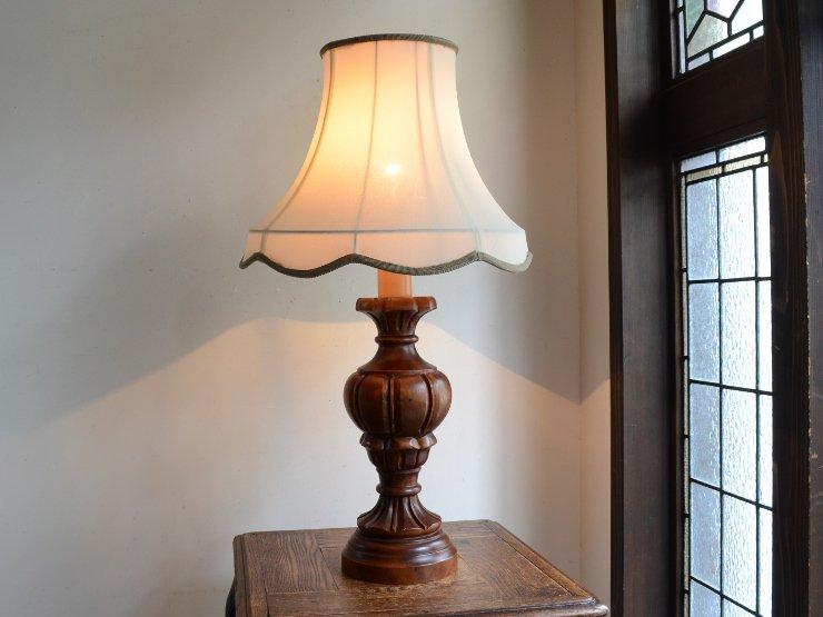 ヴィンテージ シェード付 木製テーブルランプ(H68cm)