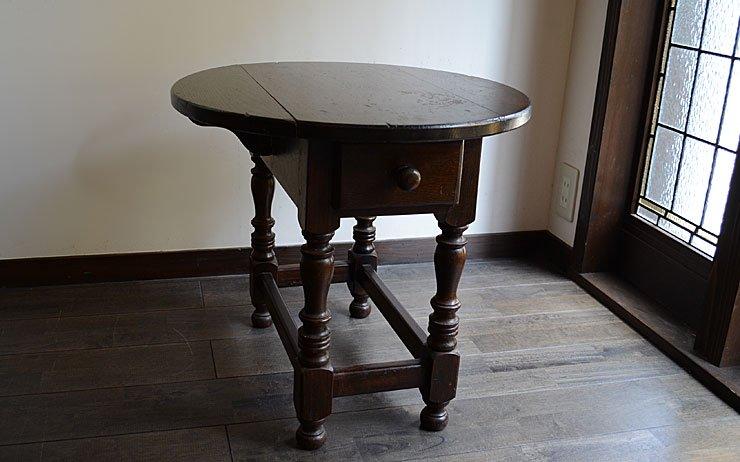 バタフライ 木製カフェテーブル