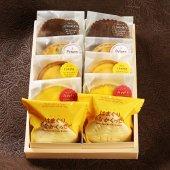 人気焼き菓子10個セット