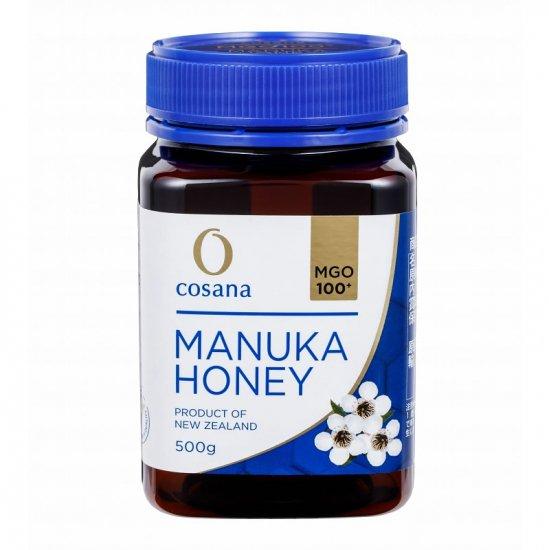 マヌカハニー  MGO 100+ (UMF10+相当) 500g【送料無料】 ★お届けは新パッケージになります