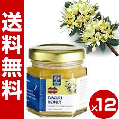 タワリハニー 50g(12個セット)【送料無料】