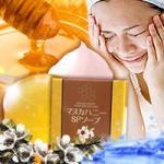 【アルコール除菌ティッシュ付】マヌカハニーSPソープ ※MGO400+の蜂蜜を贅沢に配合