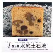 堂ヶ島 水底土石流パウンドケーキ